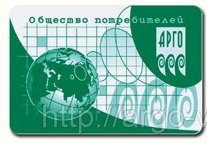 http://277667.setup.ru/#Regisrfziy